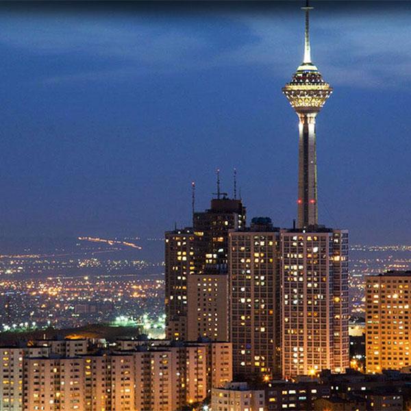 سه ماهه تهران